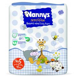Nannys Pelena Jumbo 18 Cope