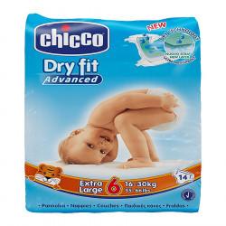 Chcco Pelena Nr. 6 Extra Large 14 cope per femije 16-30kg
