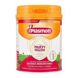 Plamosn Nutrimune Powder Qumesht 3