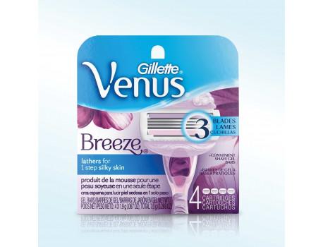 Koke Brisku Venus Breeze 4 Cope