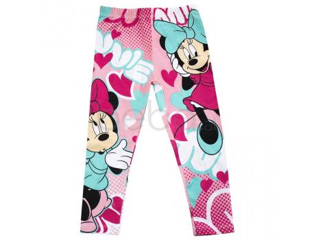 Strece me Minnie Mouse